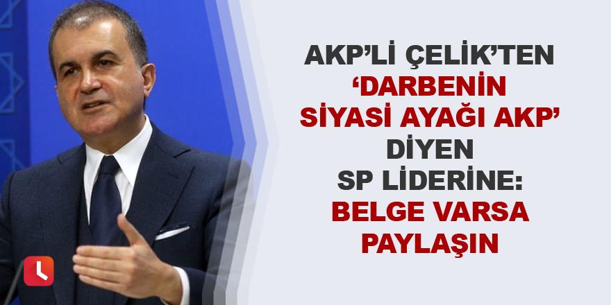 AKP'li Çelik'ten 'Darbenin siyasi ayağı AKP' diyen SP liderine: Belge varsa paylaşın