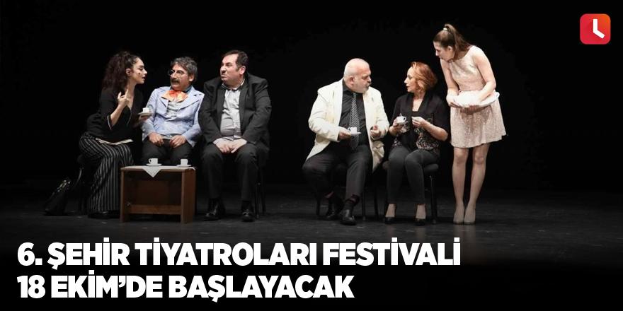6. Şehir Tiyatroları Festivali 18 Ekim'de başlayacak
