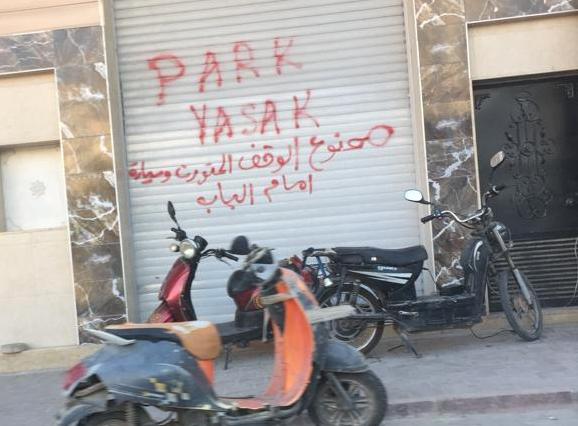 parkyasak.png